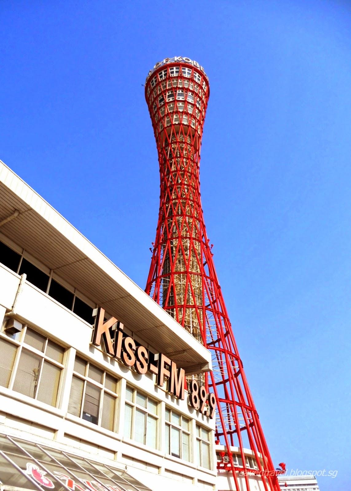 Kirin Brewery Tour Nagoya