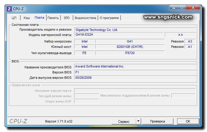CPU-Z. Вкладка Плата
