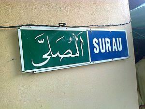 Surau An-Nur, Tmn Kasih, Kajang