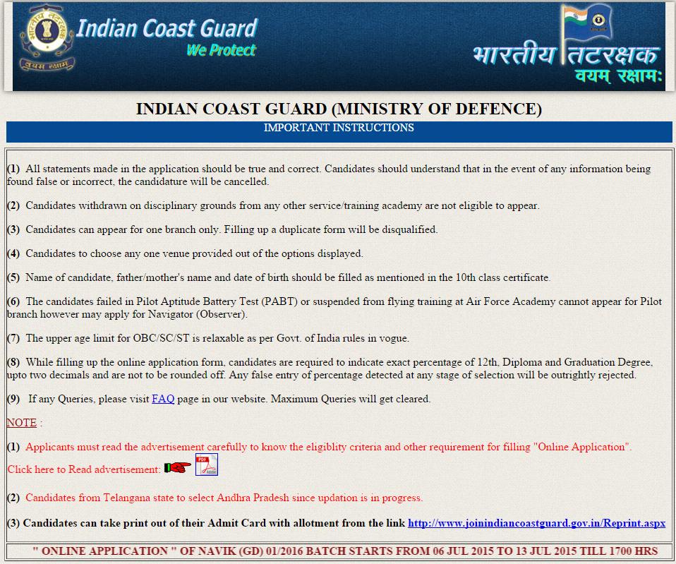 Indian Coast Guard Recruitment 2015