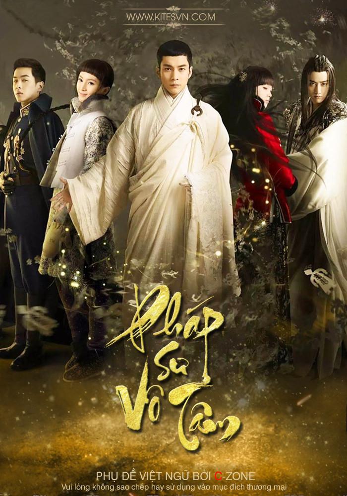 Poster phim Pháp sư Vô Tâm