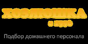 Фирма Хозяюшка - Услуги в Донецке и Донецкой области по подбору персонала для семьи