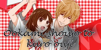 http://i-love-anime-reviews.blogspot.co.uk/2015/01/ookami-shoujo-to-kuro-ouji-review.html