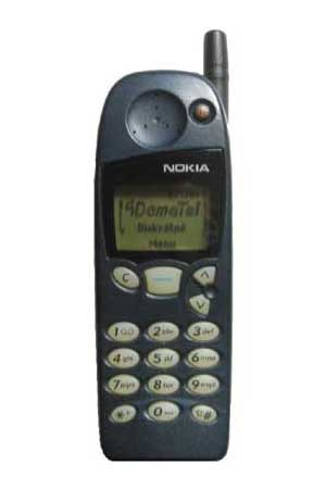 Cell phone ringing in the sex - 4 9