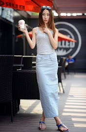 Light Blue Pencil Long Denim Skirt