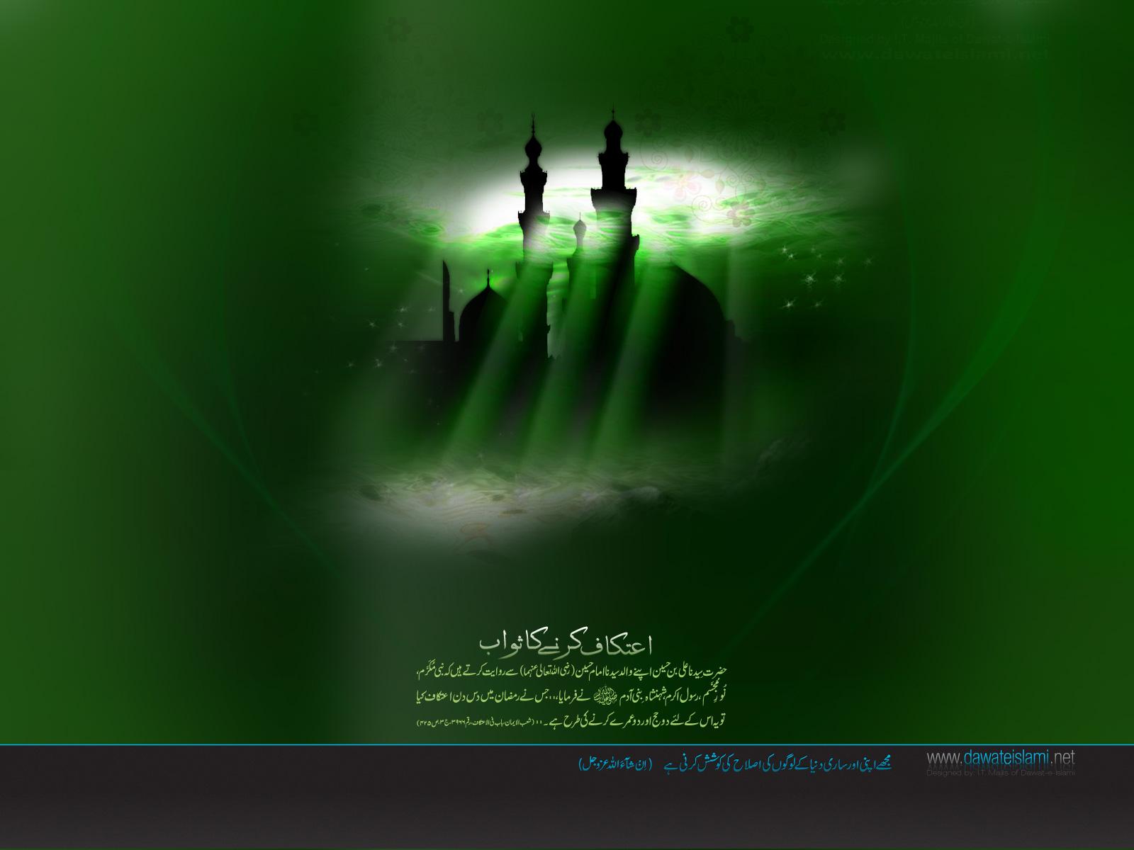 http://3.bp.blogspot.com/-lyBffe6Y17M/T_ykjiiUPQI/AAAAAAAAATw/cFewVhQnuME/s1600/ramadan+kareem_wallpapers_by_dawateislami_2.jpg