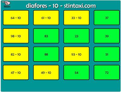 http://www.oswego.org/ocsd-web/match/matchgeneric.asp?filename=stintaxi-diaf1