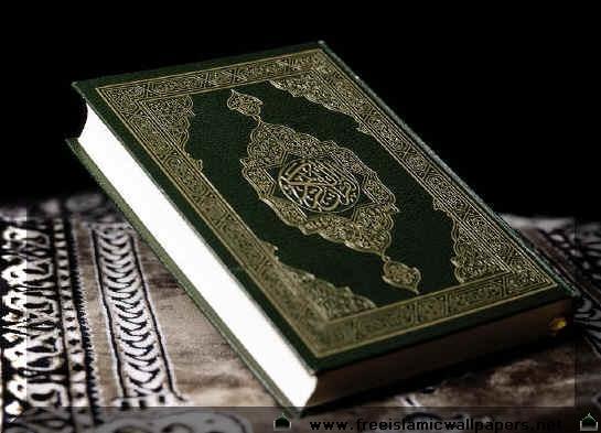 complete quran majeed free download pdf