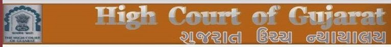 Gujarat high court Logo