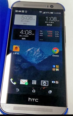 HTC-M8-On-Screen-Buttons