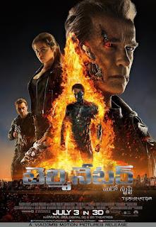 Terminator now in 3d