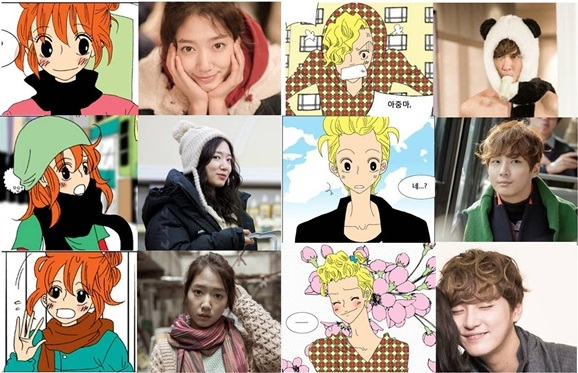 Park shin hye dating yoon shi yoon flower