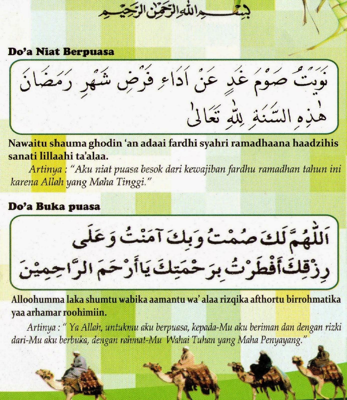 Bacaan Doa Niat BerPuasa & Buka Puasa Ramadhan Lafaz Tulisan Arab dan Artinya