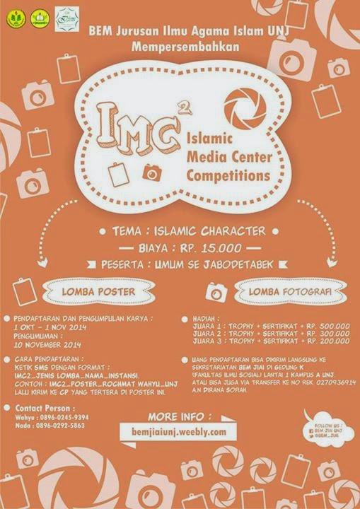 Islamic Media Center Competitions (IMC2)