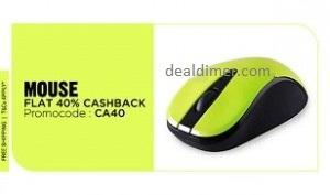 Mouse-extra-50-cashback-paytm