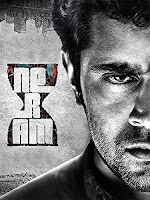 Neram 2013 720p HDRip Full Malayalam Movie