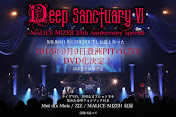 Deep Sanctuary VI DVD live