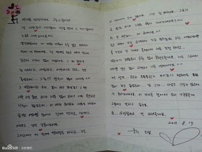 Song Joong Ki+army+asker+mektup+letter