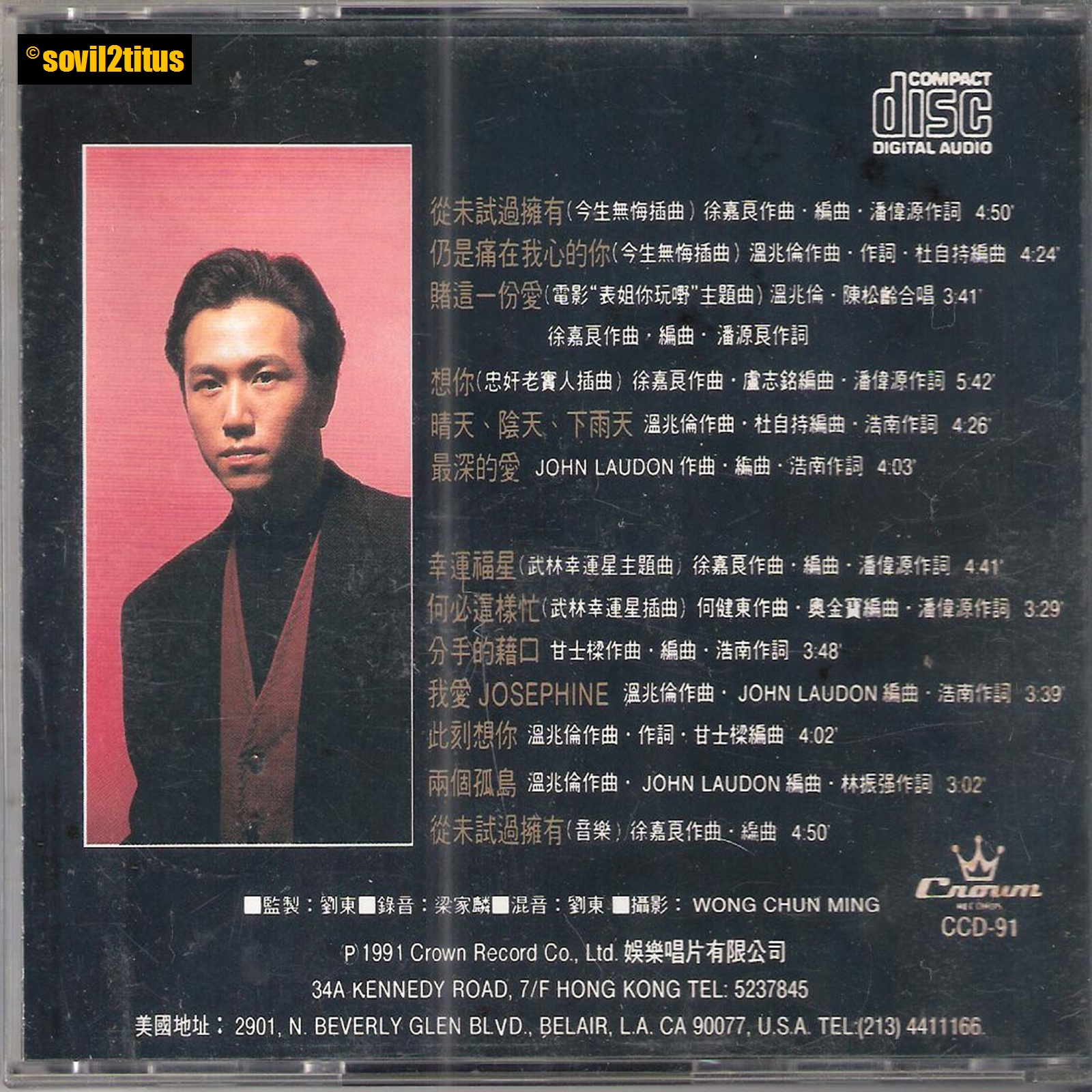 CD 1991 Made in Japan Deric Wan 溫兆倫 今生無悔 #2604