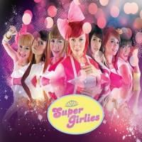 Inilah Foto Terbaru Super Girlies yang Imut | Free Download Lagu Terbaru