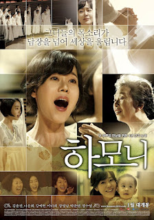 Film Korea Harmony Subtitle Indonesia