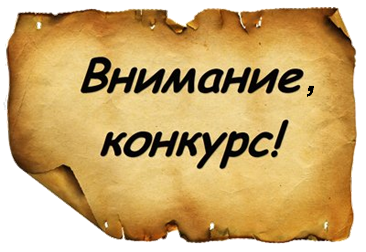 На Кіровоградщині шукають експертів у регіональний офіси реформ