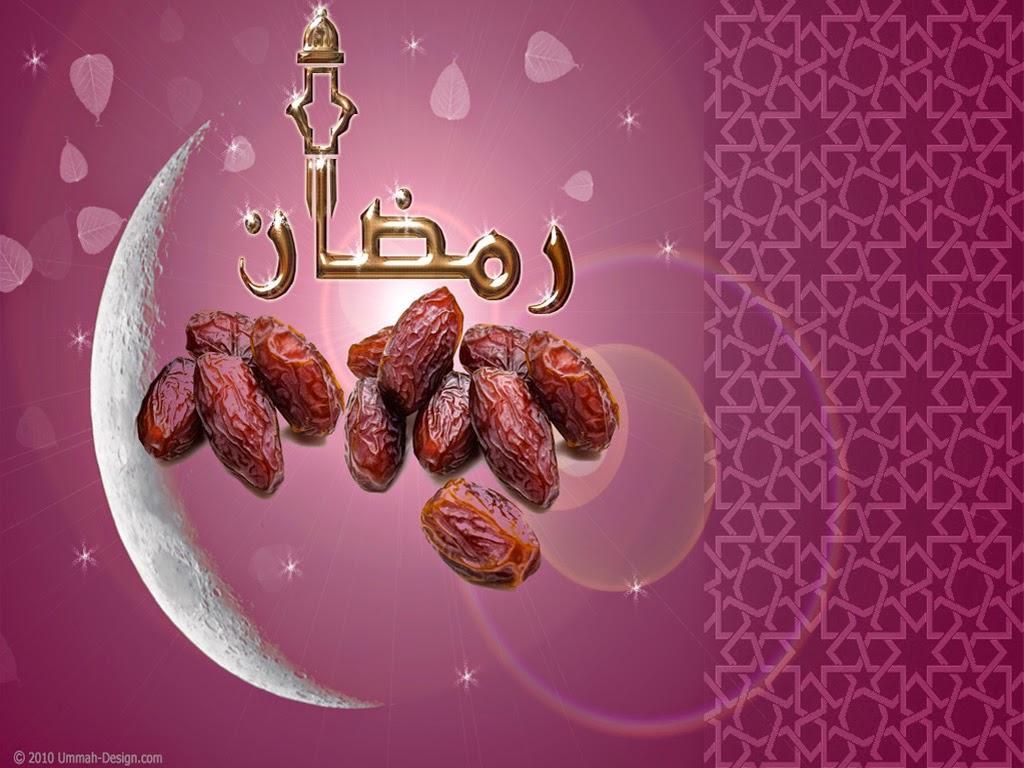 happy ramadan for desktop