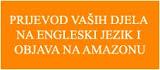 Prijevodi na engleski jezik