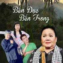 Bến Đục Bến Trong - Ben Duc Ben Trong