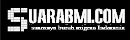 Suara Buruh Migran Indonesia