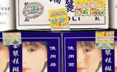 fda banned cosmetic products