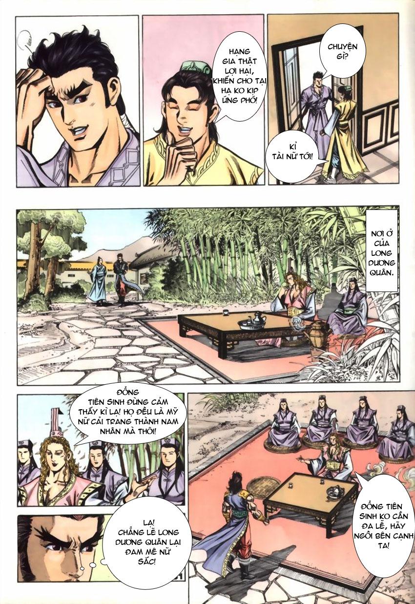pinbahis130.com-tam-tan-ky-23