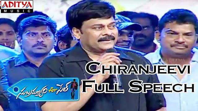 Chiranjeevi Full Speech at Subramanyam For Sale Audio Launch
