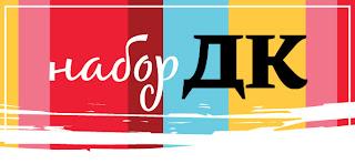 Набор в дизайнеры сайта!