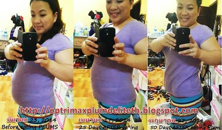 PLUM Delite ThaiLand ภาพก่อนและหลังทานพลัมดีไลท์ 2