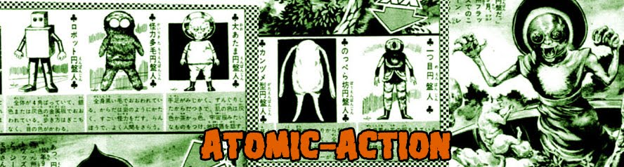 atomic action