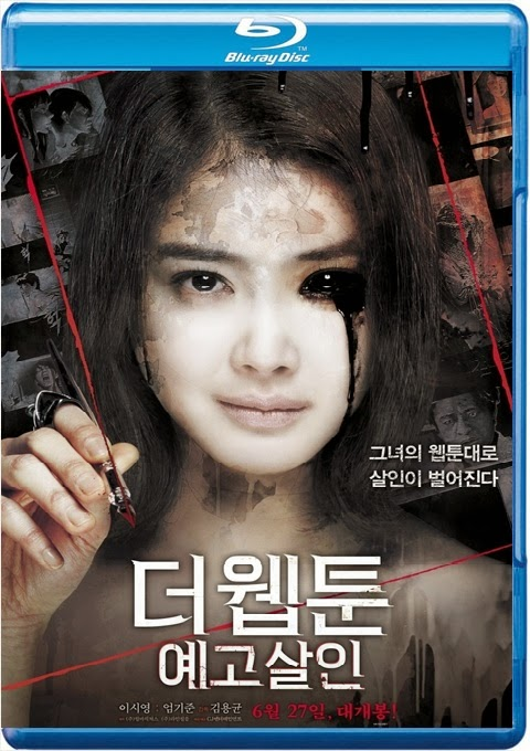 Killer+Toon+(2013)+BluRay+Hnmovies