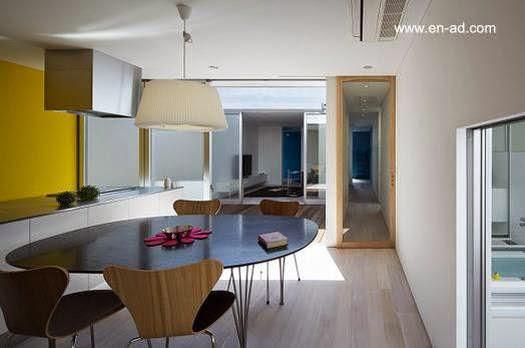 Interior de casa japonesa minimalista cuarto de cocinar y comedor