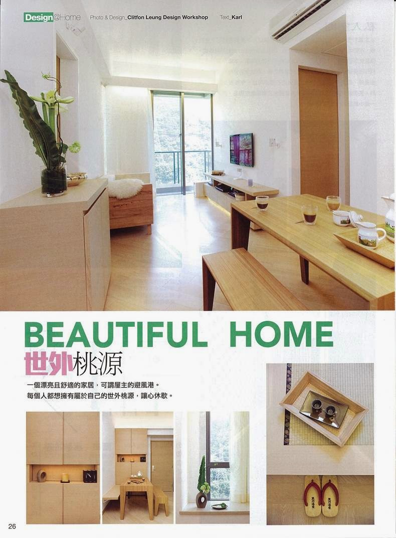 Hong Kong Interior Design Tips Ideas Clifton Leung Feature At My Home Magazine Look At