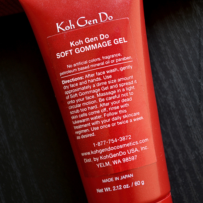Koh Gen Do Soft Gommage Spa Gel Scrub Indian Makeup Beauty Skincare Blog Review How to Use