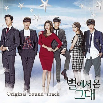 Lirik Lagu: Sung Si Kyung - Every Moment Of You (OST Man From The Stars)
