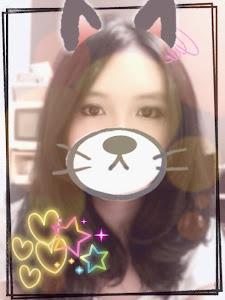 it's me! tsukachi desu! :D