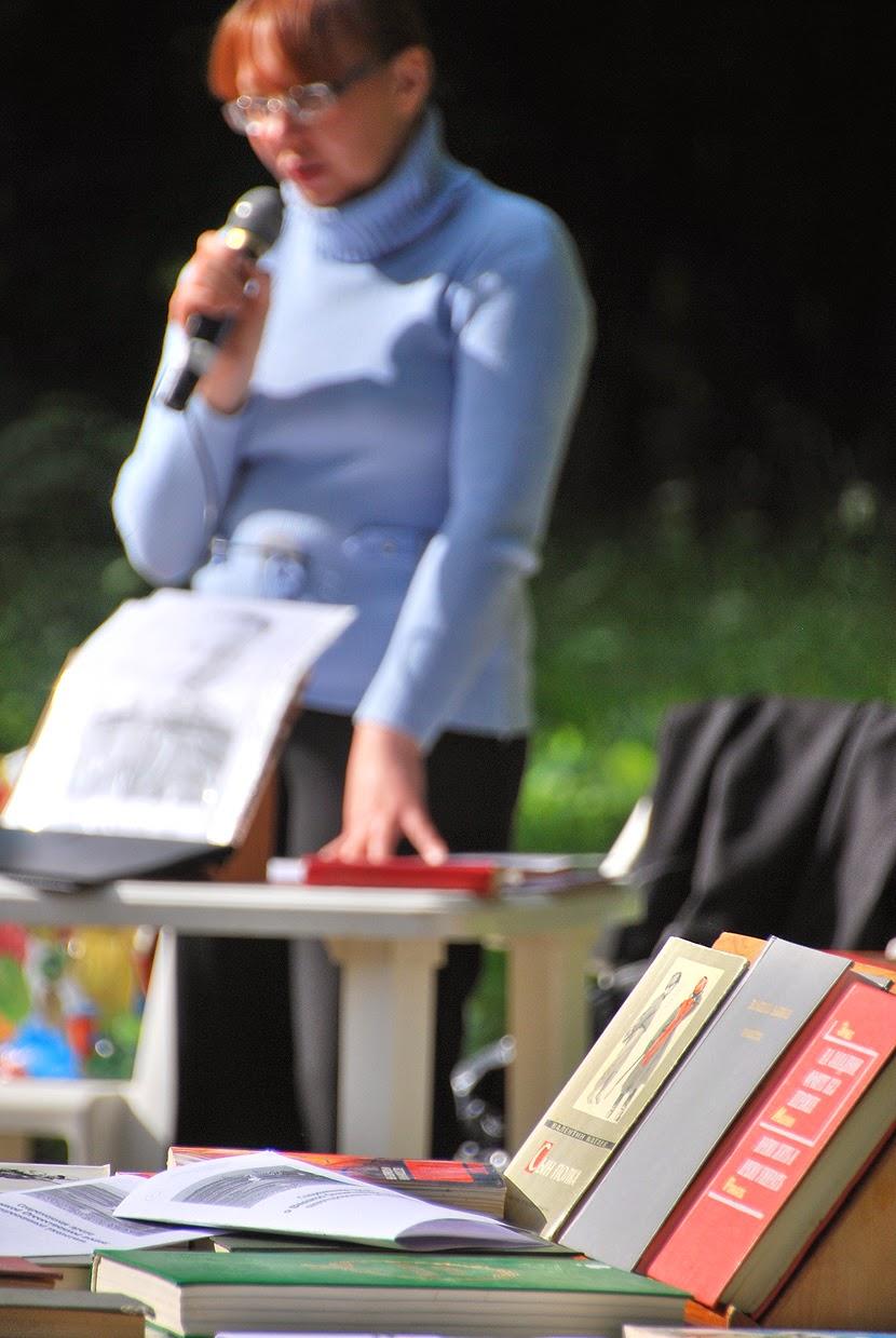 Библиомания в Лысьвенском парке