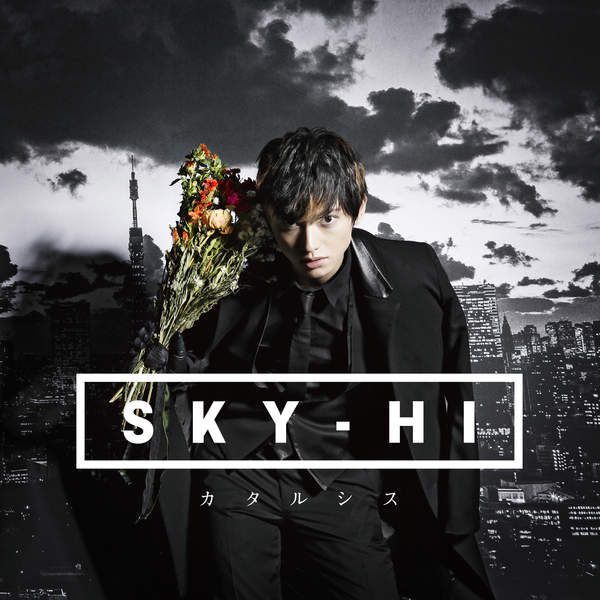 [Album] SKY-HI – カタルシス (2016.01.20/MP3/RAR)
