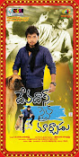 Devadas Style Marchadu Movie Wallpapers-thumbnail-9