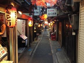 Cara Asyik Belajar Bahasa Jepang