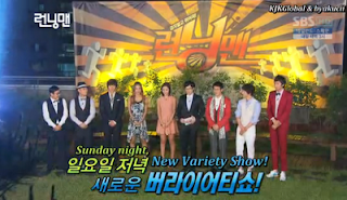 Running Man EPISODE 1