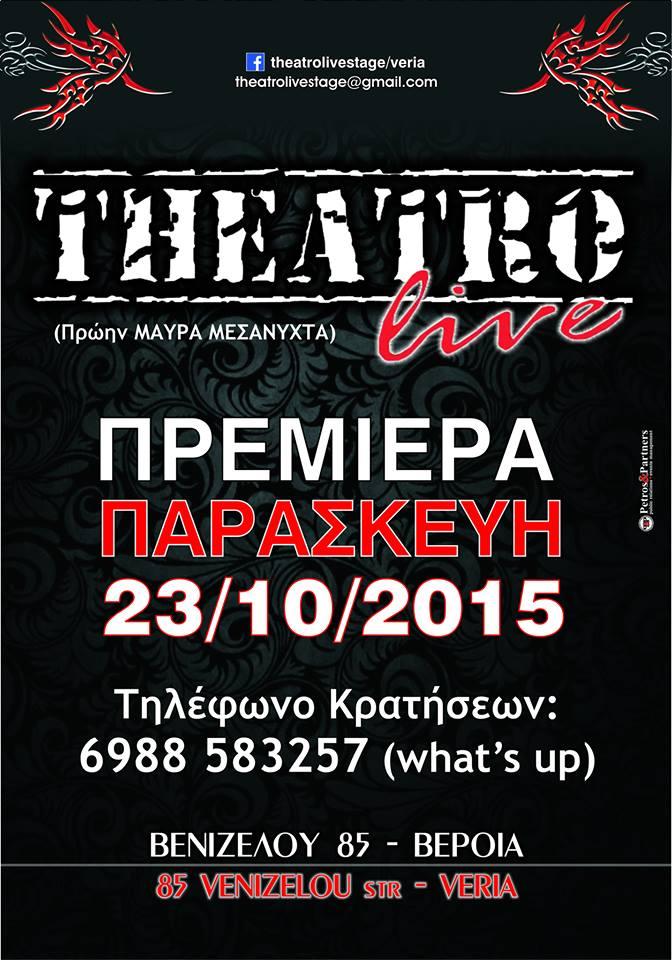 '' THEATRO '' LIVE STAGE