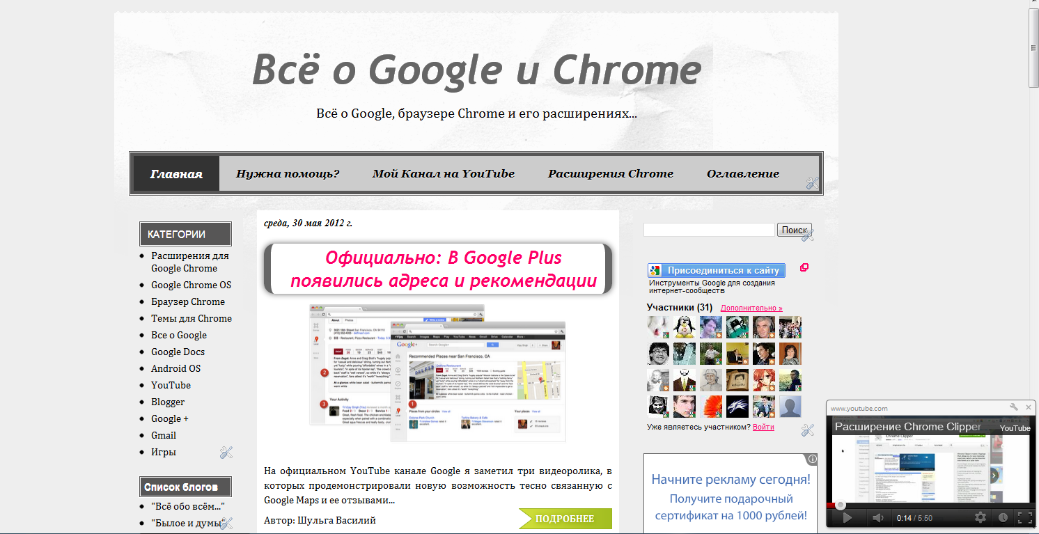 How download videos site google chrome, how to download videos from any site using google crx