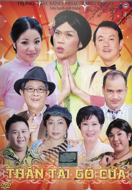 Thần Tài Gõ Cửa 2012